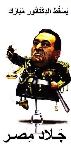 caricatura-mubarak